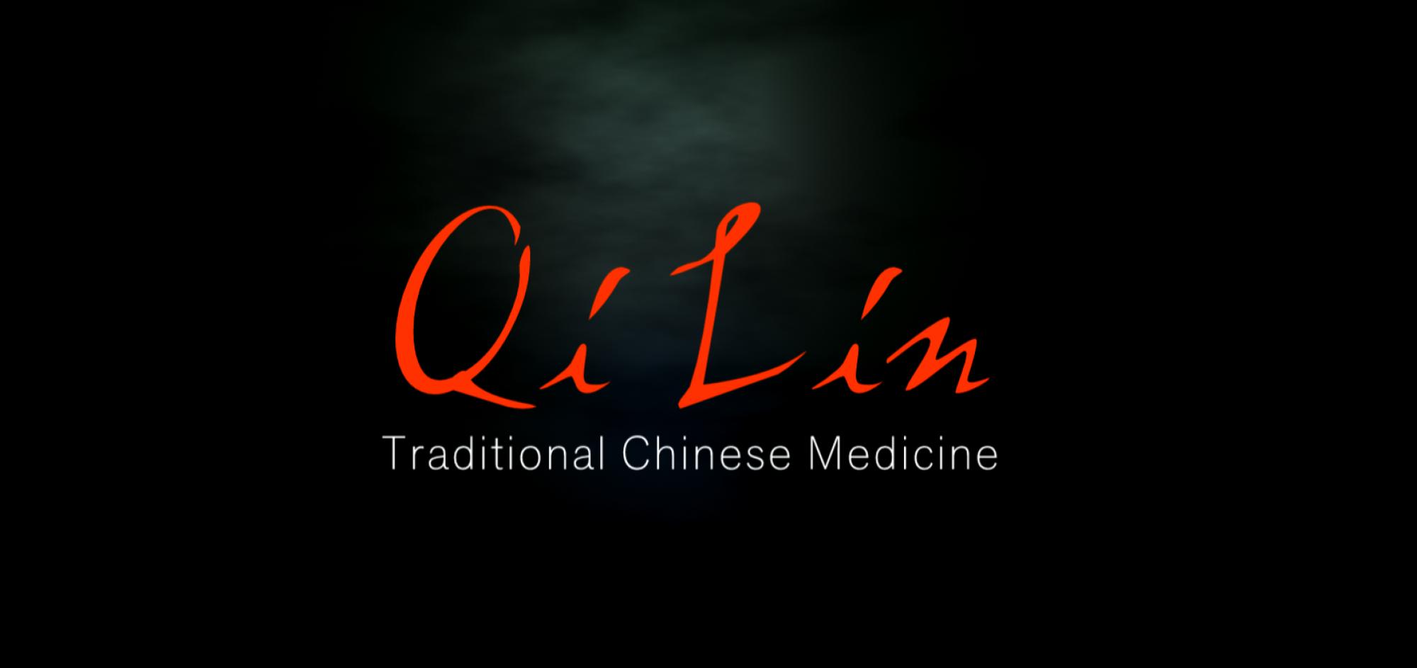 Qi Lin