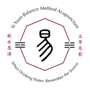 https://www.siyuanbalance.com/